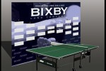ping-pong-leaderboard