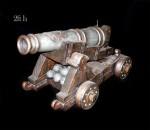 cannon-prop-rental